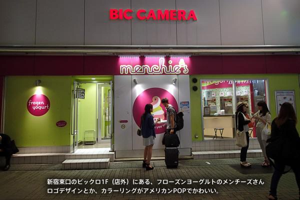 01_tokyo.jpg