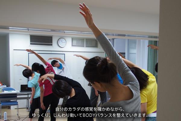 0317_tachibana.jpg