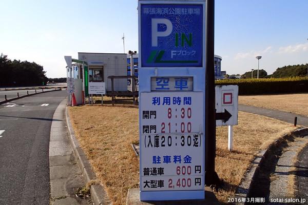 10_car.jpg