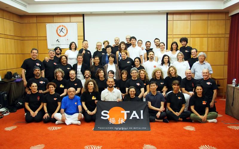 SOTAI international forum