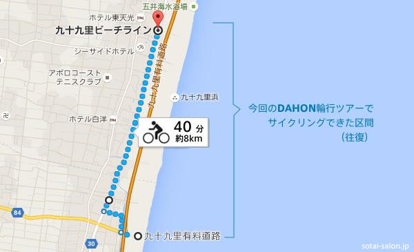 dahon06_3.jpg