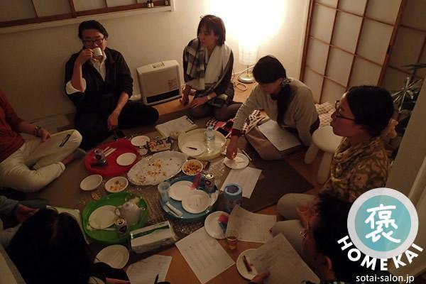 homekai_03.jpg