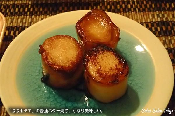 kani_09_hotate02.jpg
