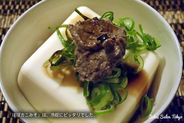 kani_10_yakko.jpg