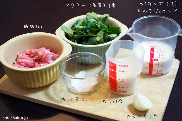 milk02.jpg