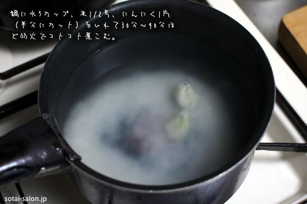 milk03.jpg