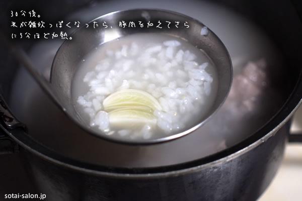 milk04.jpg