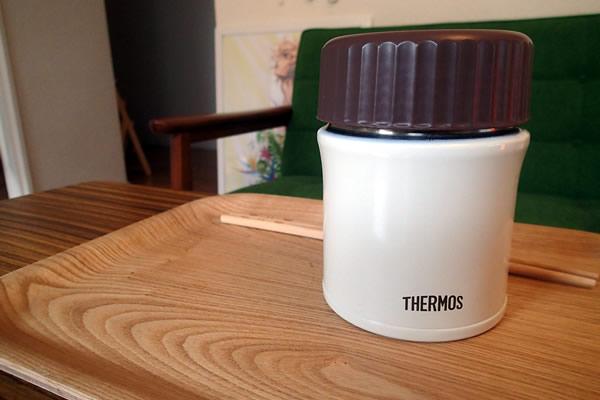 thermos01.jpg
