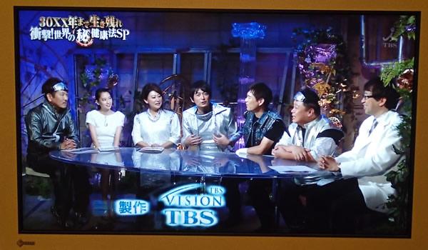 tv01_30xx2.jpg