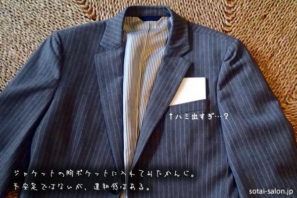 xperia014_jacket01.jpg